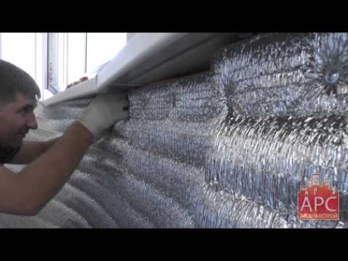 Гидроизоляция стен, вертикальных перегородок балконов и лоджий