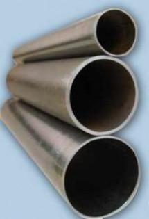 Основные виды труб для отопления частного дома