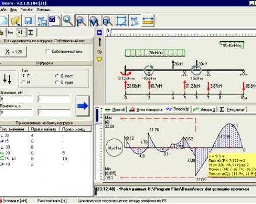 Калькуляторы и бесплатные программы для проектирования