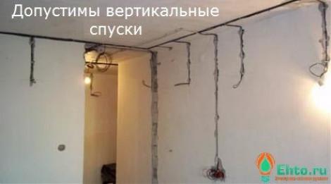 Как делать скрытую проводку в монолитном доме