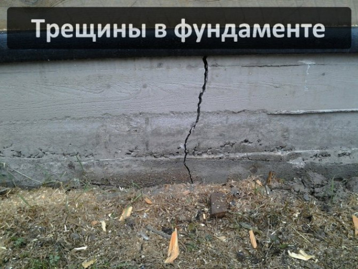 Потенциальные причины разрушения
