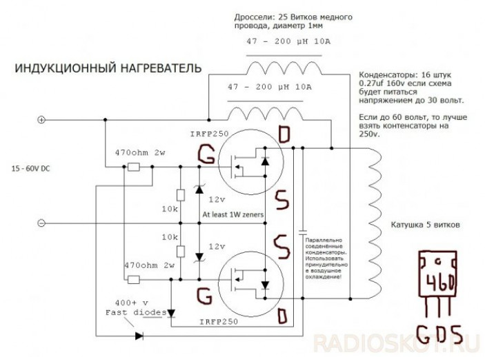 Схема ZVC драйвера