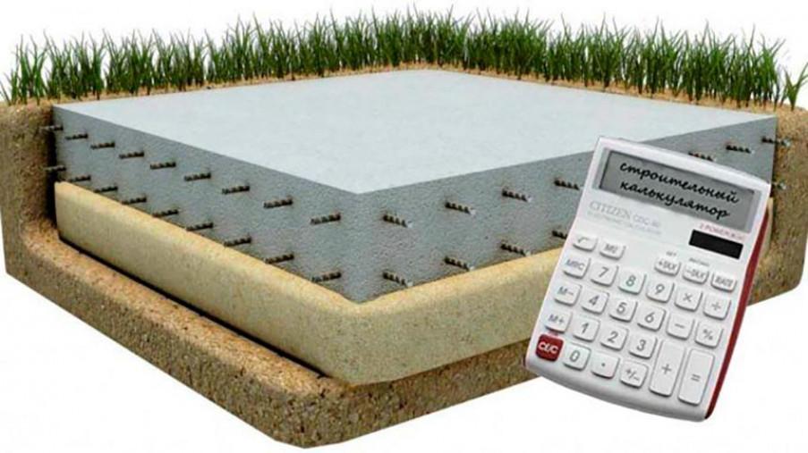 Расчет материалов для фундамента (калькулятор) – определяем потребность в цементе