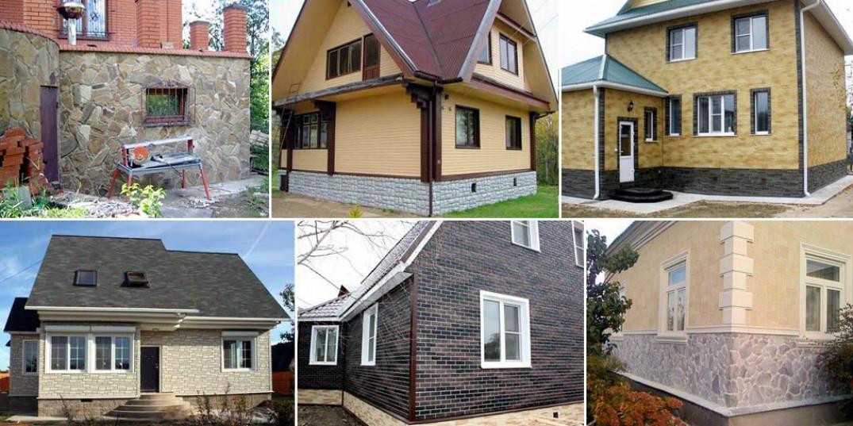 Виды цоколей и строительные материалы
