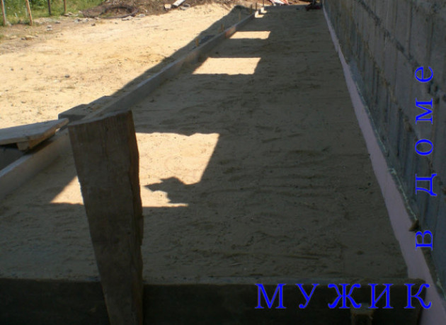 Подготовка формы под заливку бетона