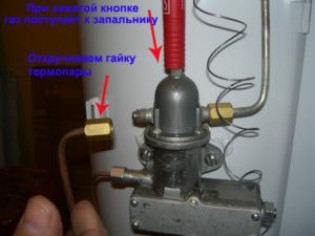 Почему не включается газовый котел: основные причины