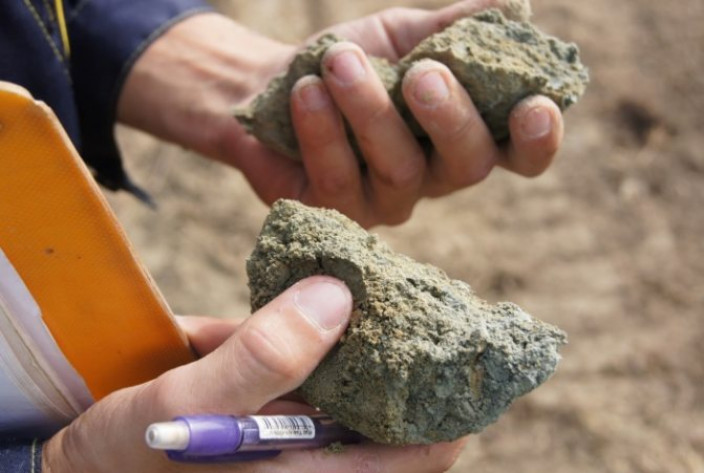 Геологические условия