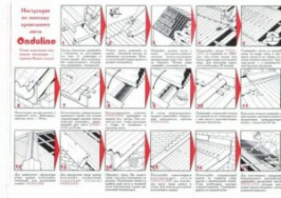 Особенности ондулина — полезный размер листа, нахлесты и ширина, технические характеристики