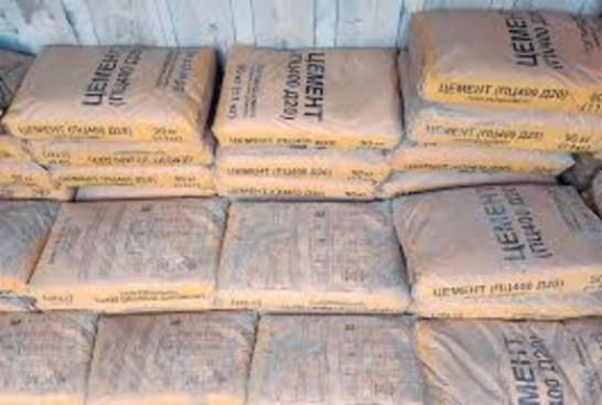 Оценка качества цементного сырья