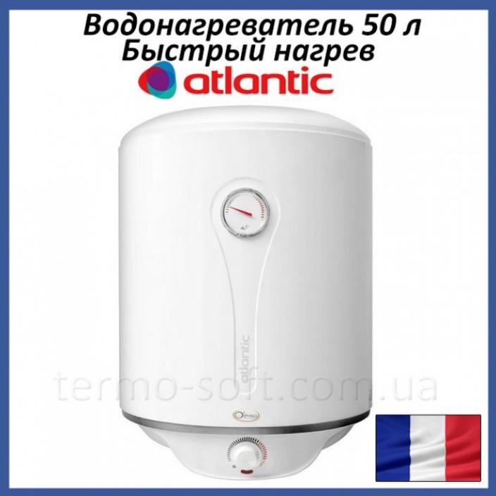 ТОП-лучших водонагревателей на литров в соотношении цена/качество на год